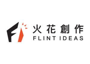 合作伙伴 - Flint Ideas制服公司.jpg