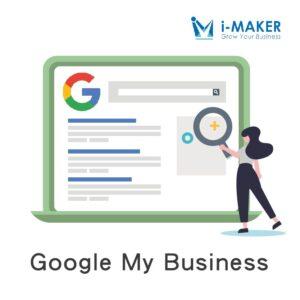 WhataReply - Google My Business