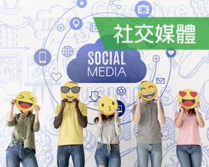 開網店, 社交媒體, WhataReply