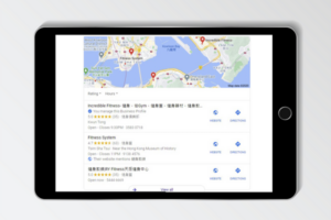IT服務, WhataReply - Google My Business