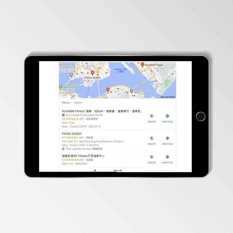 Google地圖優化, 我的商家優化